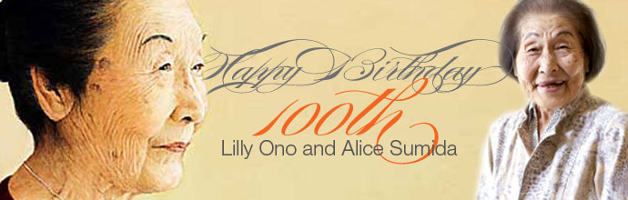 Portland JACL, Alice sumida, 100th Birthday