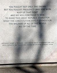 Portland JACL Truman Quote
