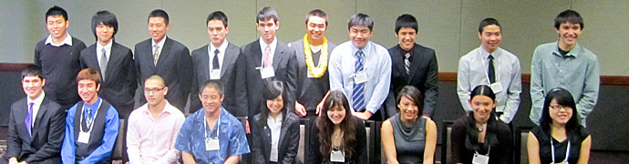 Portland JACL 2010 Scholarship Recipients