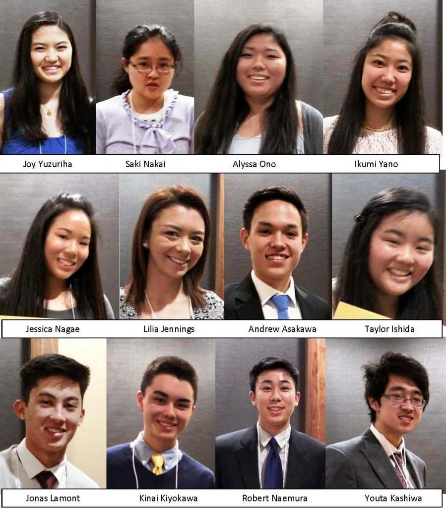 ScholarshipGrads2016-2