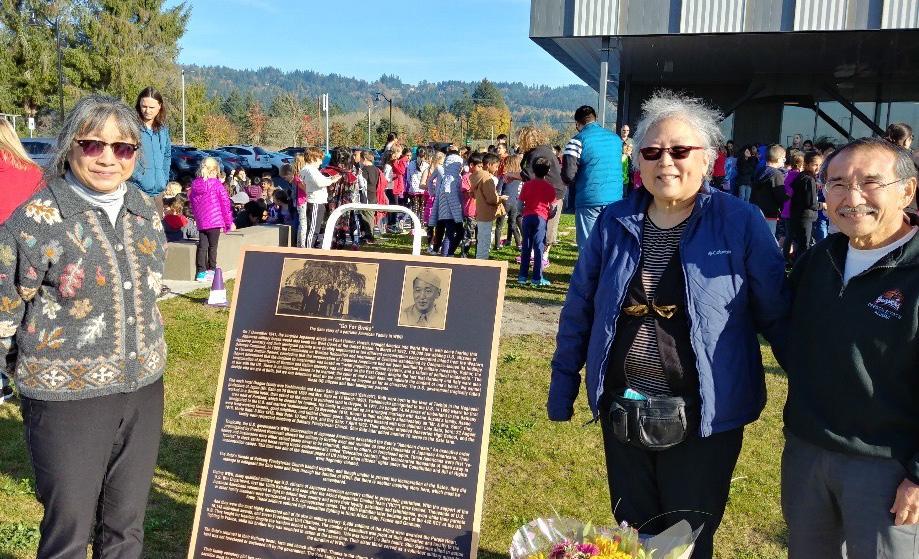 Sato School Memorial